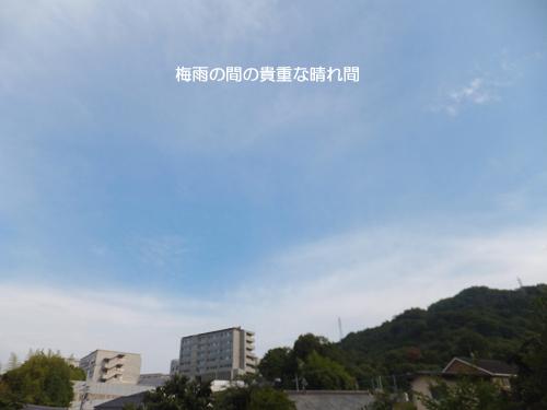 20150610空a