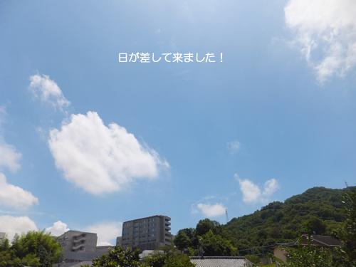 20150719空a