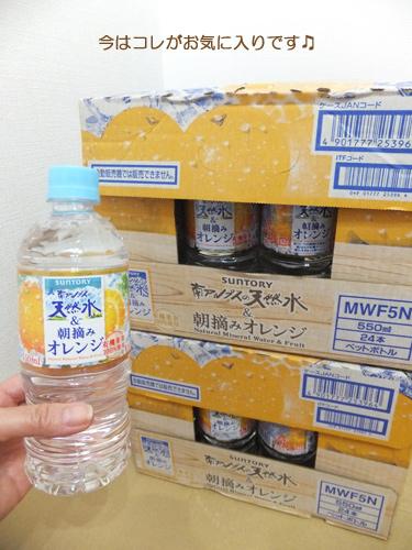 20150715飲料水