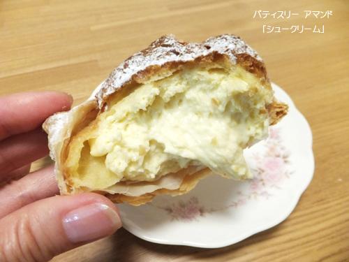 20151025シュークリーム